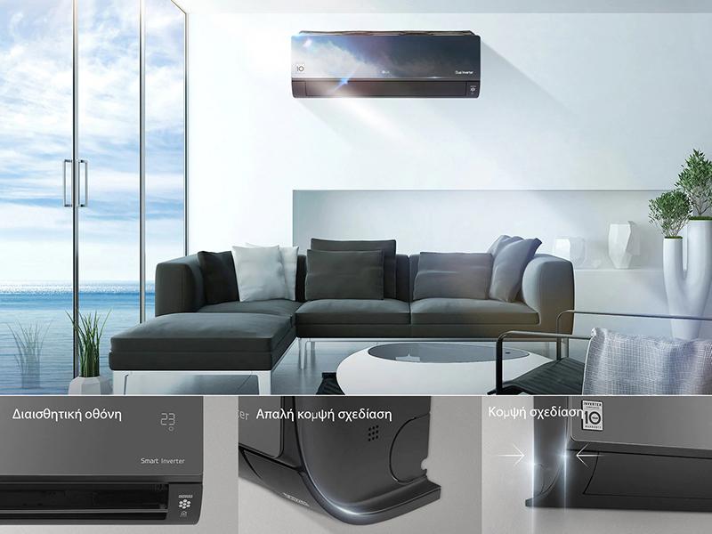 LG Mirror - Κομψή σχεδίαση ARTCOOL