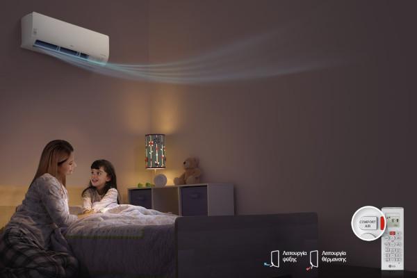 Άμεση ρύθμιση, Comfort Air