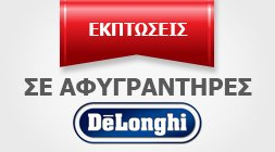 delonghi-thumb-sales-15-01-2018