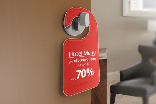 Hotel Menu